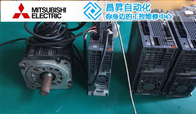 三菱伺服电机维修