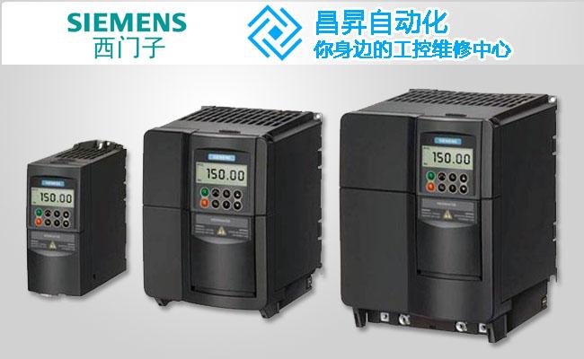 西门子变频器维修方法和故障分析