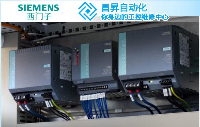 西门子UPS电源维修