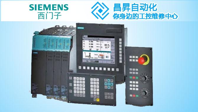 西门子802D系统电源模块维修